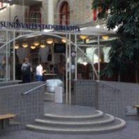 Grupplogga för Läs med Sundsvalls stadsbibliotek: Igår av Agota Kristof